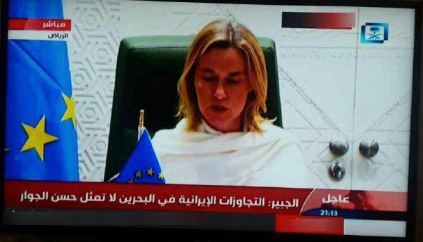 لباس عجیب خانم موگرینی در عربستان+عکس