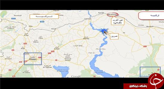 نزاع خونین عناصر داعش بر سر جهاد نکاح/قربانی بدون سر داعش به صلیب کشیده شد