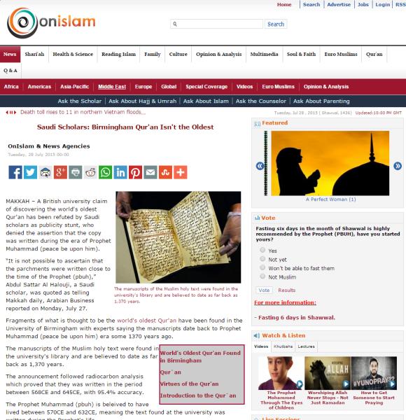عربستان از کشف قدیمی ترین قرآن عصبانی است