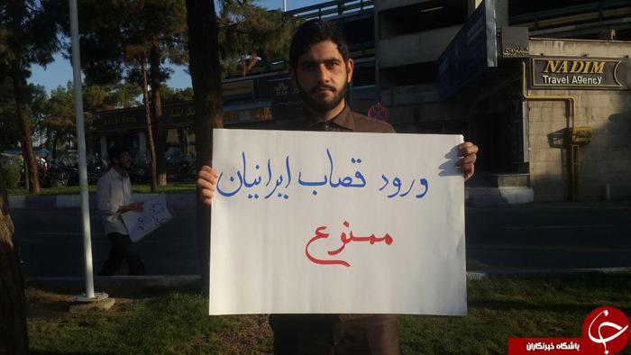 استقبال مردمی از فابیوس در تهران ! + تصاویر