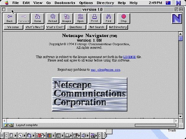 از اولین مرورگر تا نابودی Explorer+ عکس