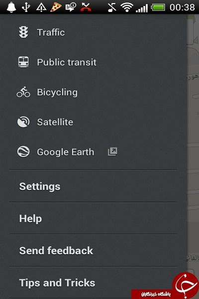 نرم افزار نقشه های گوگل Google Maps +دانلود