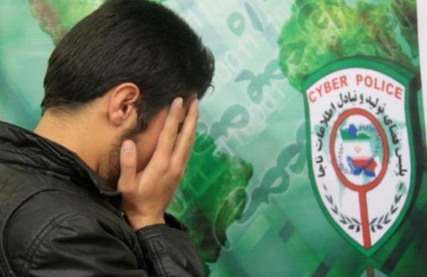 دستگیری پسری که عکس های خصوصی زن دایی اش را در فضای مجازی پخش می کرد
