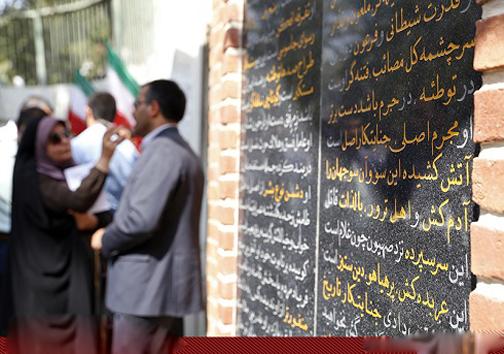 سنگ یادبود 100 لقب امام (ره) به آمریکا +عکس