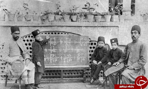 کلاس ریاضی در دوران قاجار + عکس