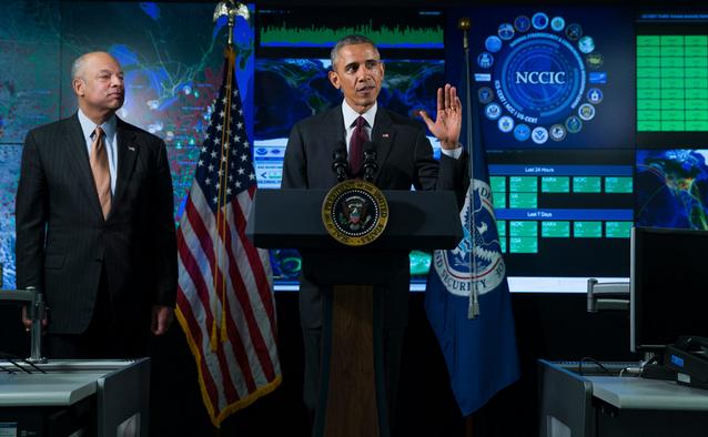 مرکز محرمانه عملیات سایبری ایالات متحده امریکا