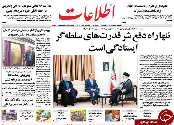 از زهر چشم یمنی تا فساد 80 میلیارد تومانی در ستاد سوخت