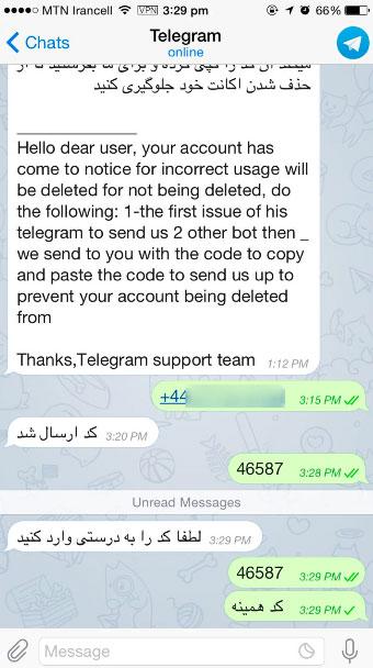 استیکر+در+تلگرام+چیست