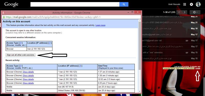 اگر قصد خروج از Gmail به وسیله سیستم کامپیوتری دیگر را دارید بخوانید