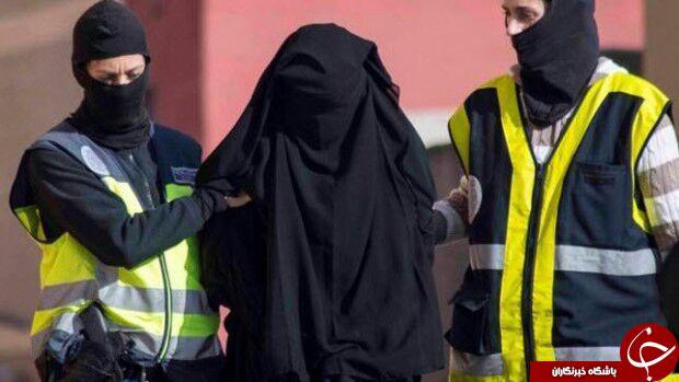 دختر ۱۸ ساله داعشی در اسپانیا دستگیر شد +تصاویر
