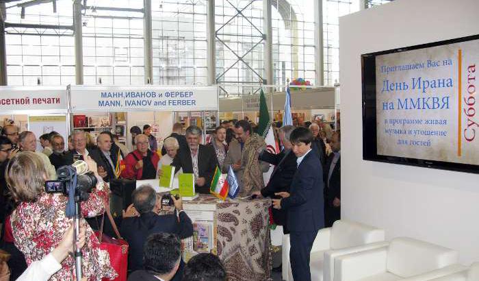 رونمایی از کتاب رهبر معظم انقلاب در نمایشگاه کتاب مسکو