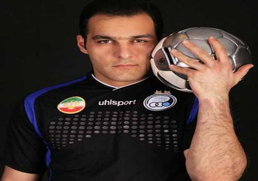 گرین کارت چهره های ورزشی مشهور ایران