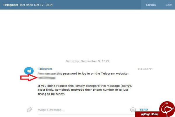 آموزش حذف اکانت تلگرام +تصاویر