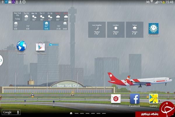 نرم افزار پیش بینی وضعیت آب و هو YoWindow Weather +دانلود