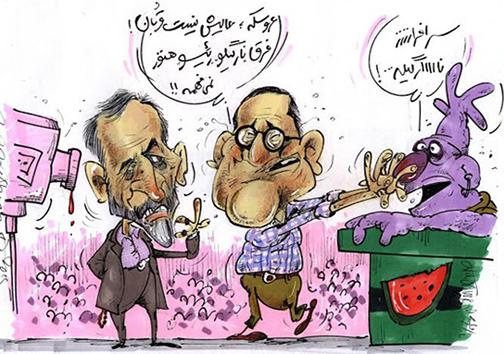 کاریکاتور/ سرافراز... نارگیله!