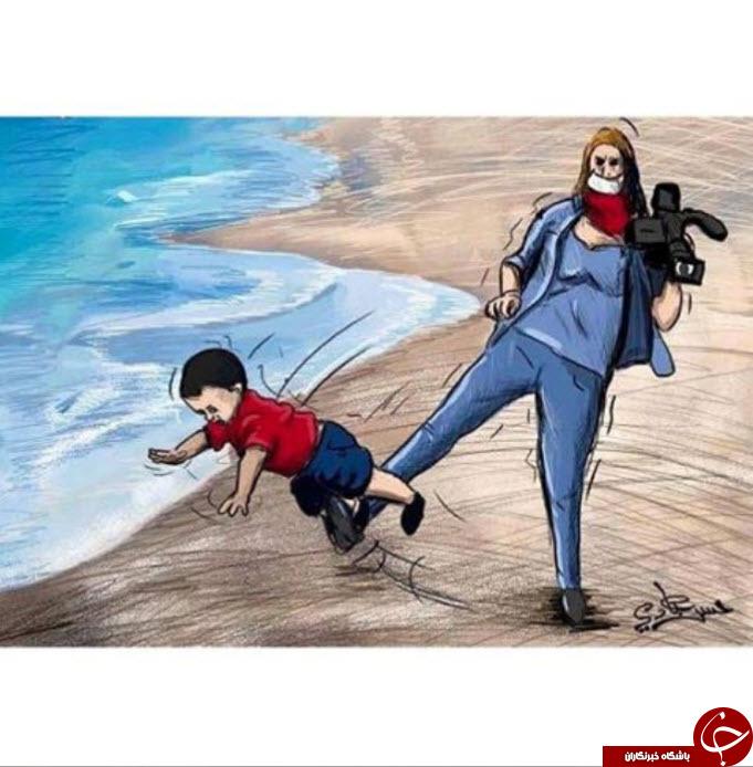 لگد خبرنگار زن به جسم بی جان آیلان 3 ساله+ تصاویر