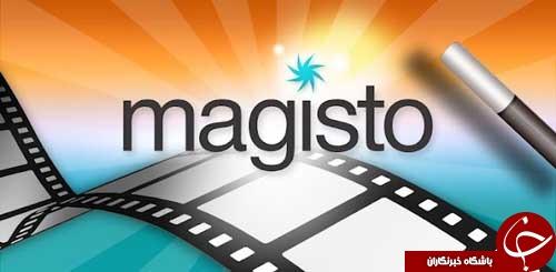 نرم افزار ویرایش فیلم Magisto Video Editor & Maker +دانلود