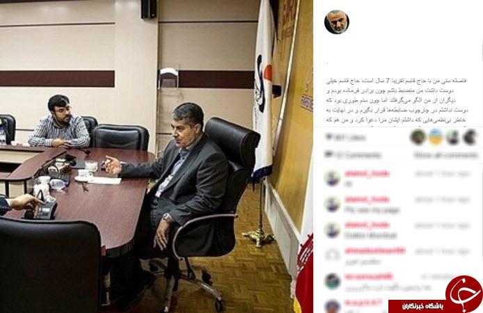 برادر سردار سلیمانی ////