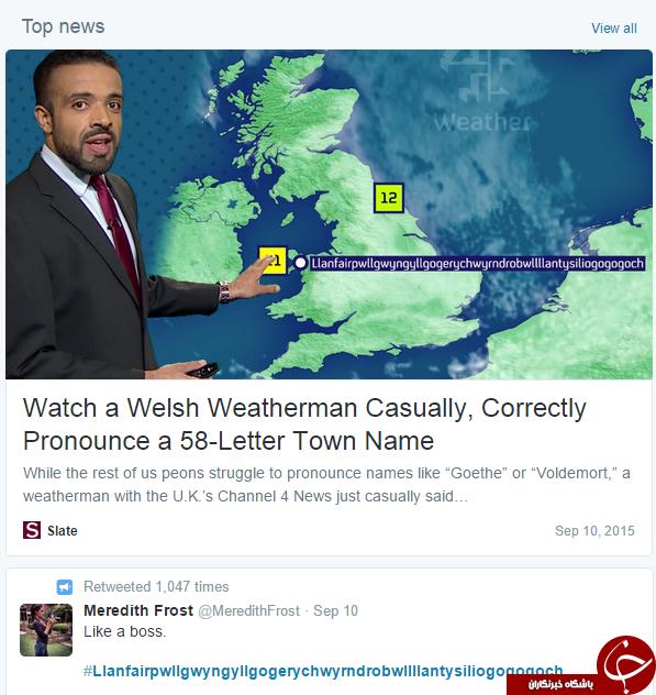 گزارش هوا شناس خبره  7 میلیون بار به اشتراک گذاشته شد+عکس