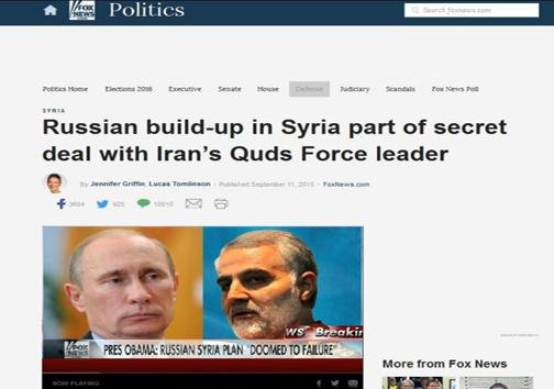 فاکس نیوز: ژنرال سلیمانی نیروهای روسی را به سوریه کشاند