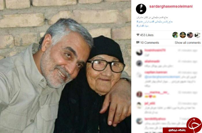 قاسم سلیمانی در کنار مادرش+ عکس