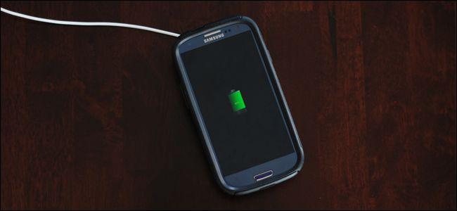 موبایل خود را بدون سیم شارژ کنید ! /// در حال کار /// ویژه آقای صباغ ////