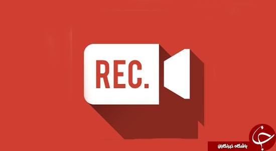 نرم افزار فیلمبرداری از صفحه گوشی Screen Recorder +دانلود