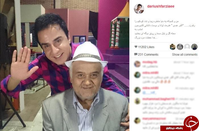 اکبر عبدی در محله گل و بلبل+ تصاویر