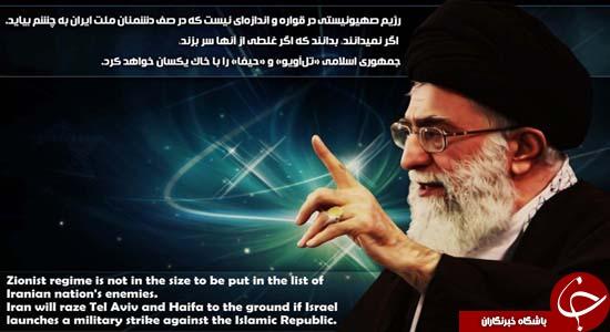 ادعای ضد ایرانی مقام اطلاعاتی