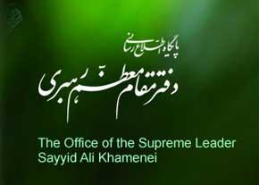 ابلاغ تسلیت رهبرمعظم انقلاب اسلامی بهدنبال درگذشت تعدادی ازهموطنان درحادثه مکه