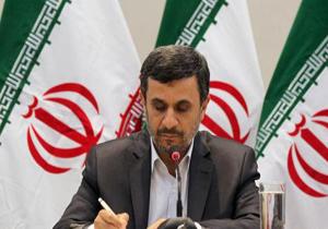 پیام تسلیت احمدینژاد به سردار