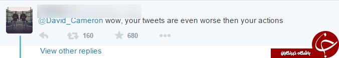 توئیت جنجالی دیوید کامرون خشم کاربران را برانگیخت!