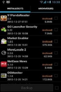 نرم افزار پشتیبان گیری از مخاطبین و پیامک ها Super Backup +دانلود