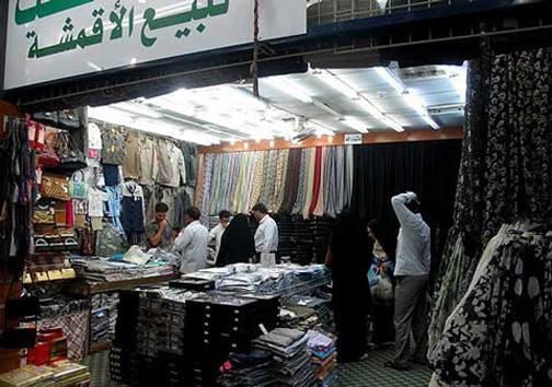 حج بازارتان قبول! / پولي كه حجاج ايراني به اقتصاد عربستان واريز مي كنند