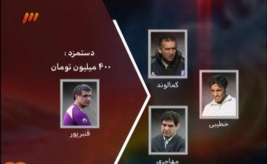 فینال جام حذفی تک بازی و به میزبانی خرمشهر برگزار می شود
