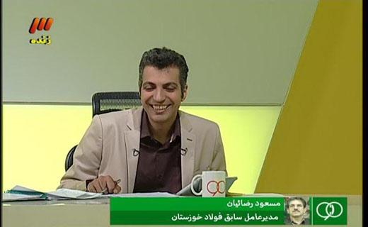 خرمشهر، میزبان فینال تک بازی جام حذفی/ دایی، بهترین کاپیتان پس از انقلاب