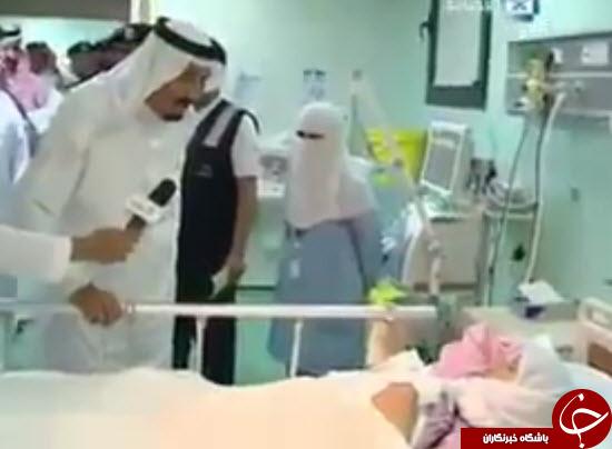 از مسجدالحرام دو روز پس از حادثه تا عیادت پادشاه عربستان از حاجیه خانم زخمی ایران در مکه