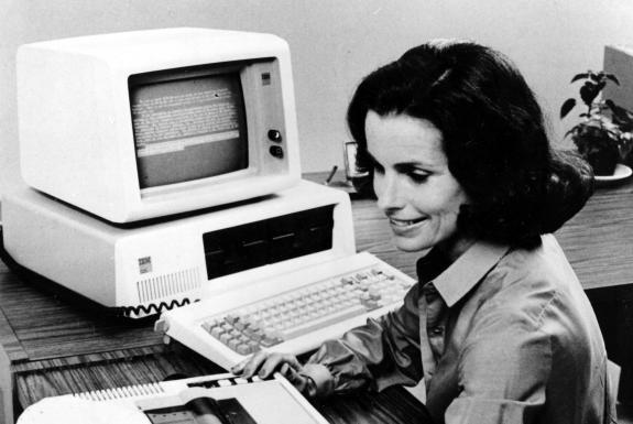 اولین کامپیوتر مدرن در جهان