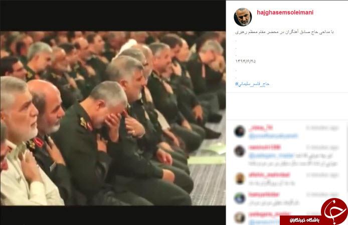 اشک رهبر انقلاب و سردار سلیمانی +تصاویر