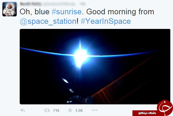 مردی که ده هزار بار طلوع خورشید را دید+عکس
