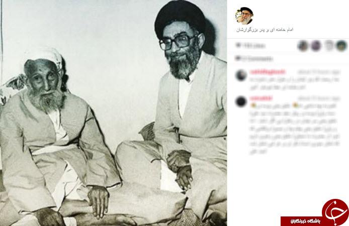 عکس کمتر دیده شده رهبر انقلاب درکنار پدرش