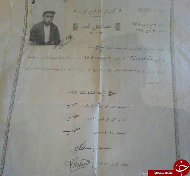 مردم قدیم عکس قدیمی عکس ایران قدیم