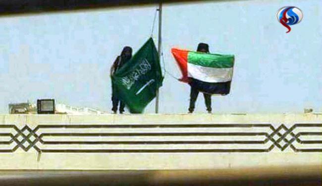 عکسی از پرچم عربستان و امارات که جنجالی شد