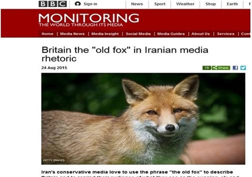 انگلیس: چرا به من میگویید روباه؟
