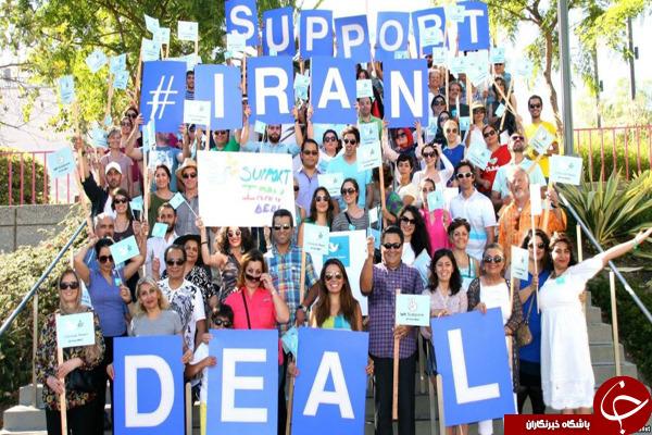 حامیان توافق هسته ای ایران و 1+5///////// منتشر نشود!!!