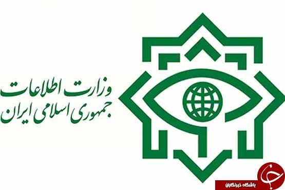 مشت آهنین وزارت اطلاعات در برابر امپریالیسم + تصاویر