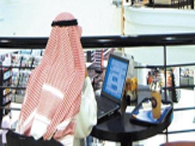 از کلاشی سایبری آل سعود تا خوش خدمتی توئیتر(دست نزنید)