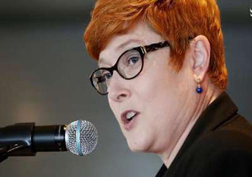 یک زن وزیر دفاع استرالیا شد+عکس