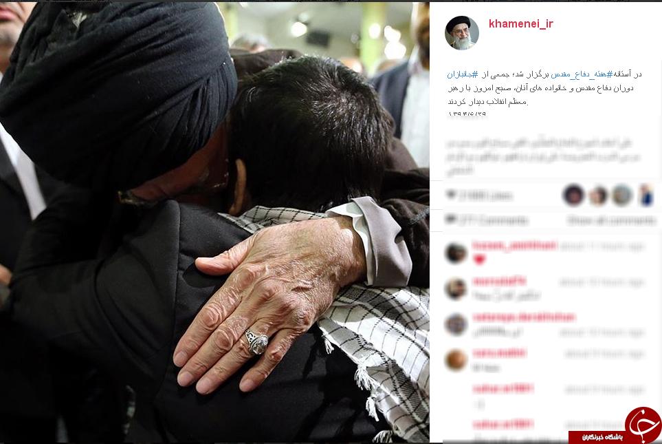 جانبازان در قاب اینستاگرام رهبری+تصاویر