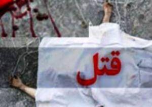 جزئیات قتل مداح جوان در کرمانشاه
